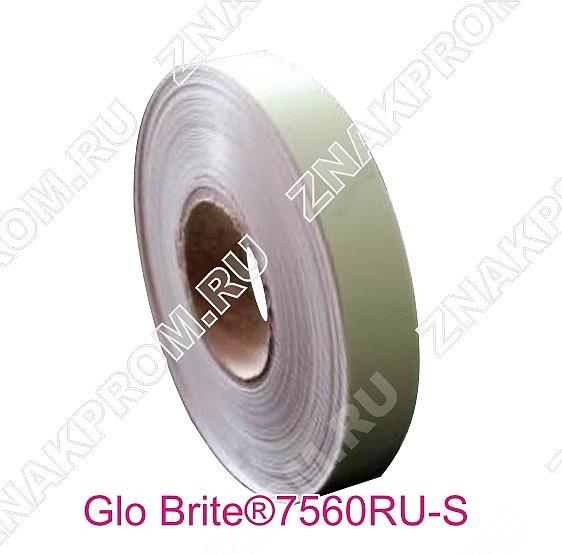 Фотолюминесцентная лента Glo Brite 7560RU-S